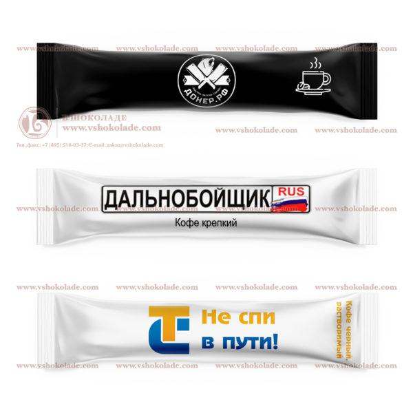 Кофе с Вашим логотипом, вес 2 г., в упаковке стик