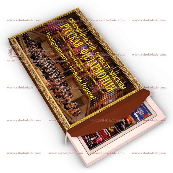Набор с шоколадом 48 Пенал - второй уровень
