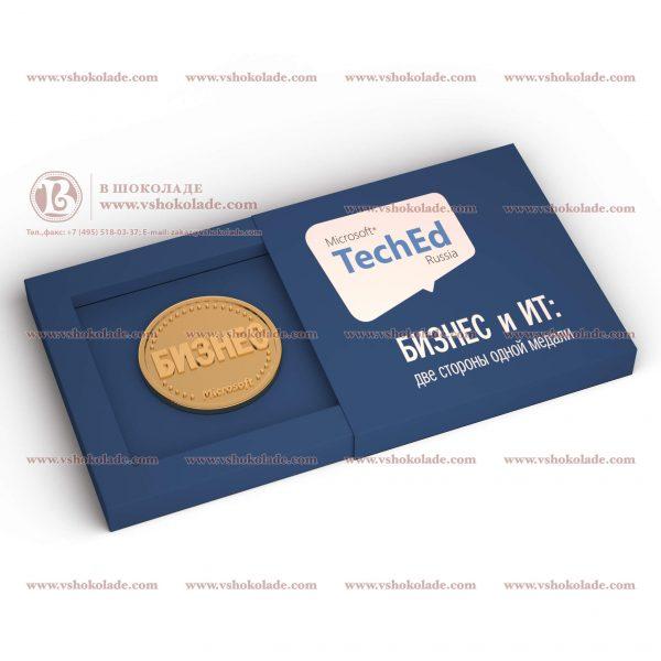 Картонная коробка для монеты 25 г с Вашим логотипом