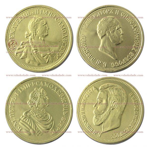 Шоколадная монета 25 г, чеканка - старинные монеты