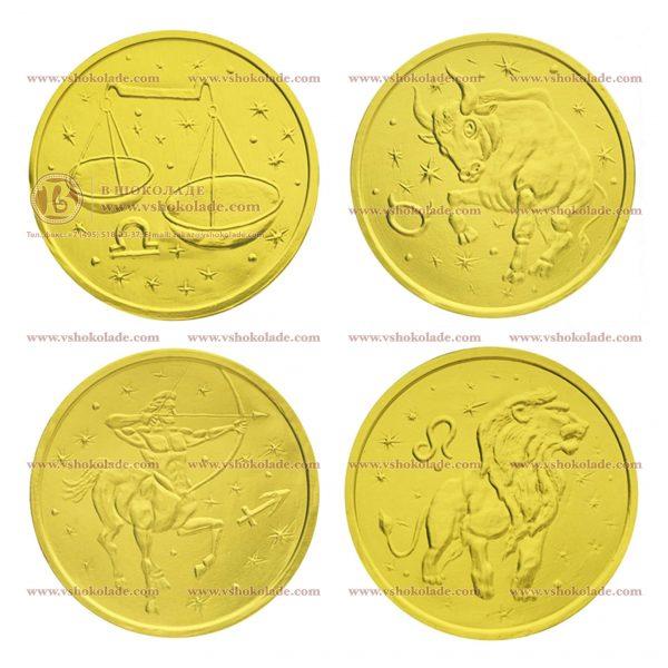 Шоколадная медаль 25 г, чеканка - знаки зодиака