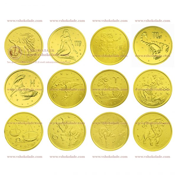 Шоколадная монета, чеканка - знаки зодиака