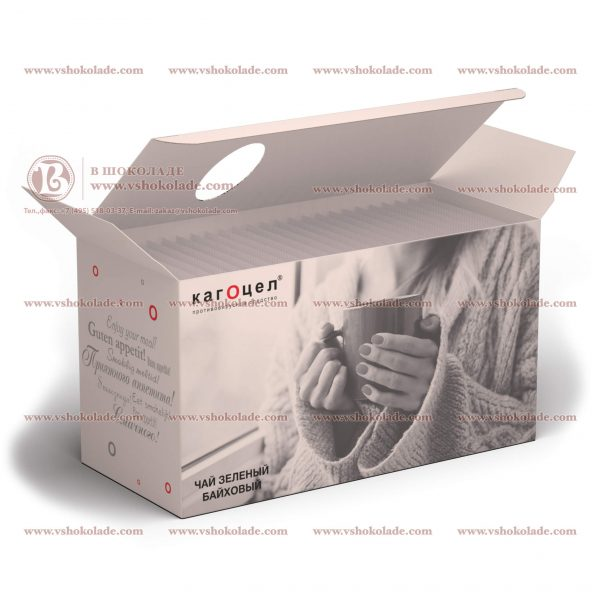 Чай с логотипом 25 шт в подарочной коробке