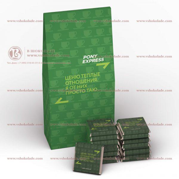 Шоколадный набор Домик c логотипом заказчика