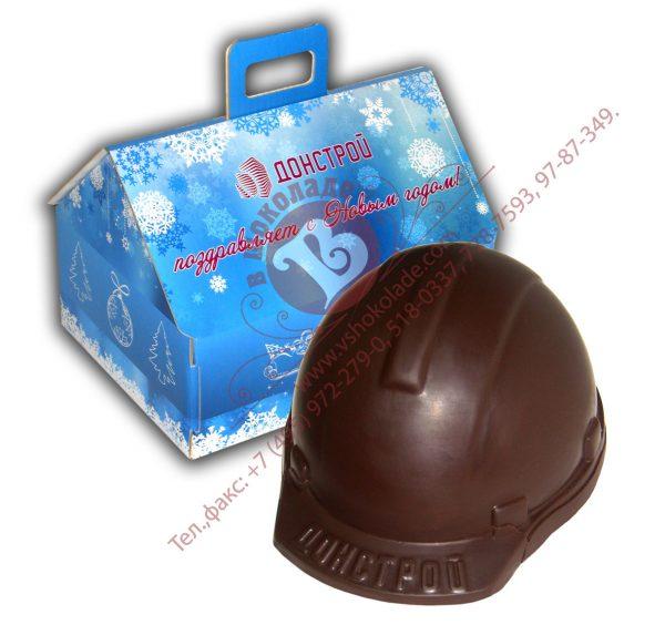 Донстрой - шоколадная фигурка строительной каски, в натуральную величину, вес 3кг.