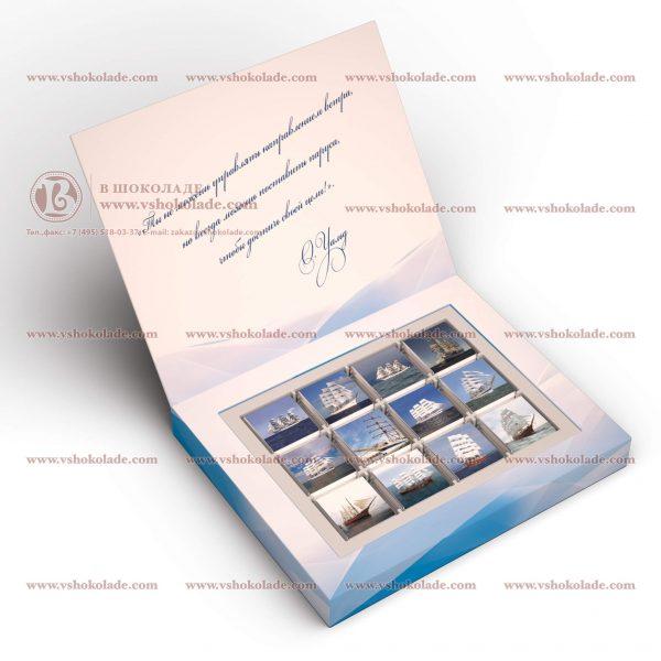 Шоколадный набор из 24 шоколадок по 5 г, уложенных в 2 слоя по 12