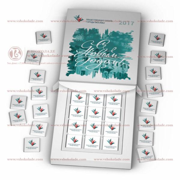 """Брендированный шоколадный набор """"Дюжина пенал"""" 12 шоколадок с логотипом по 5 г"""