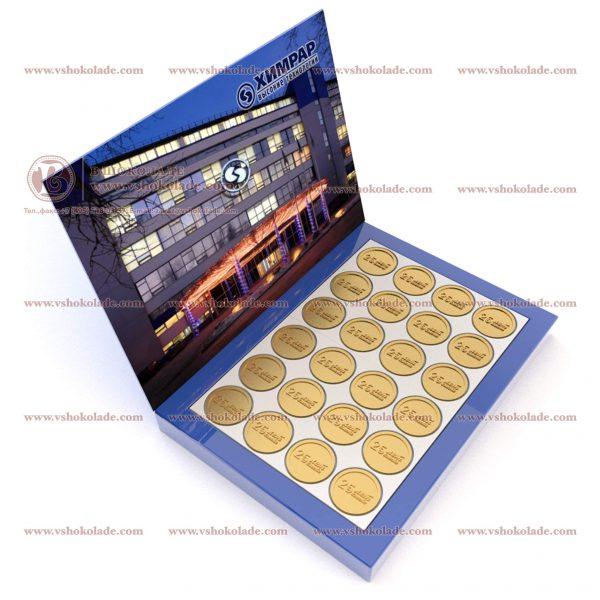 Набор из 24х шоколадных монет с логотипом