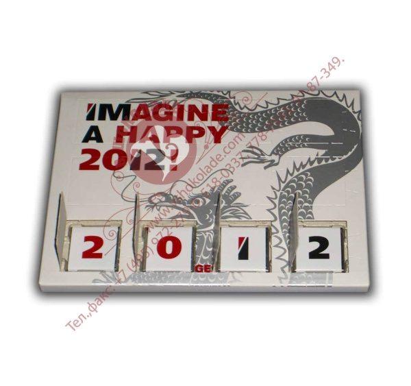 Календарь 12 Месяцев