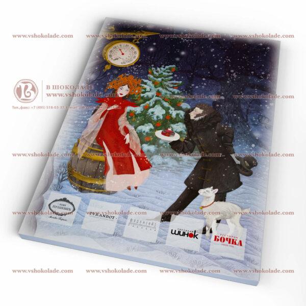 """Календарь с шоколадными плитками на """"31 День"""""""