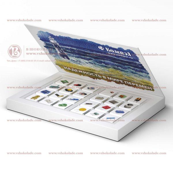 24 Книга второй уровень - набор из 48 шоколадок с логотипом уложенных в 2 слоя в брендированной коробке