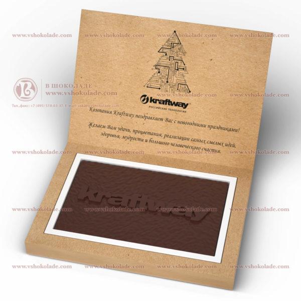 Шоколадный барельеф 200 г с символикой заказчика
