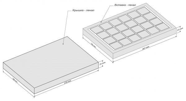 Набор 24 Пенал - чертеж коробки