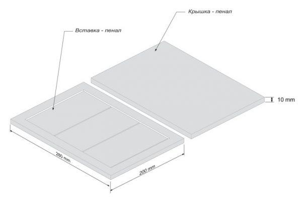 Набор 300 г. удовольствия пенал - чертеж коробки