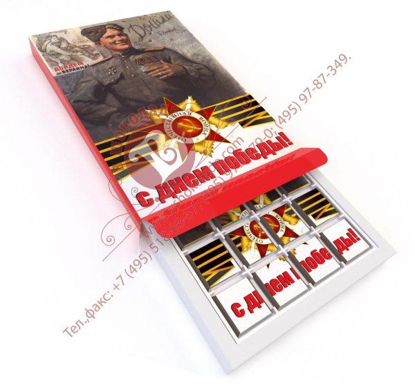 Набор к празднику 9 Мая из 24х шоколадок
