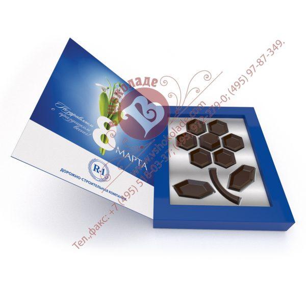 Набор шоколадный - Цветок