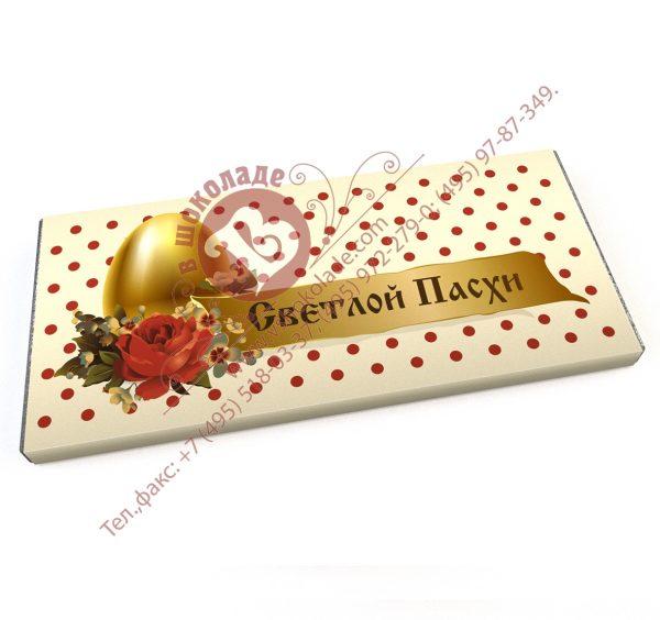 Пасхальная шоколадка 100 грамм