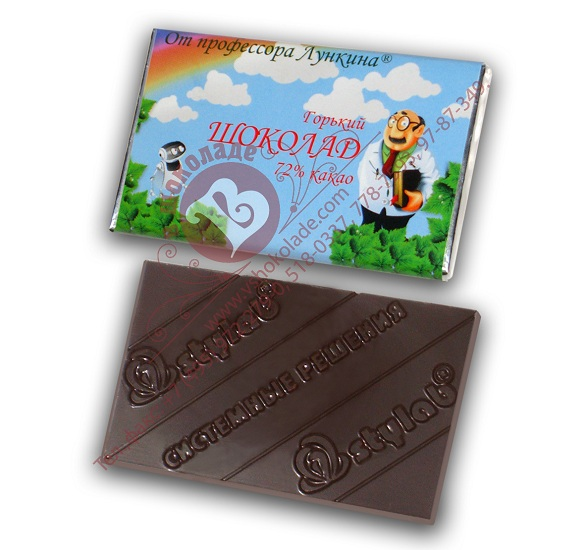Прямоугольный шоколад с барельефом