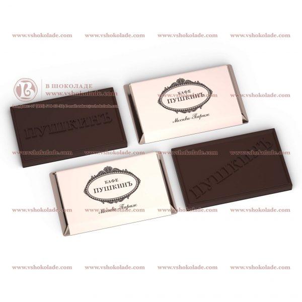 Шоколадка 9 г с барельефом и логотипом на упаковке