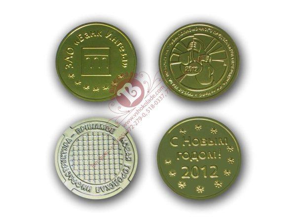 Шоколадная медаль, чеканка - Ваш логотип