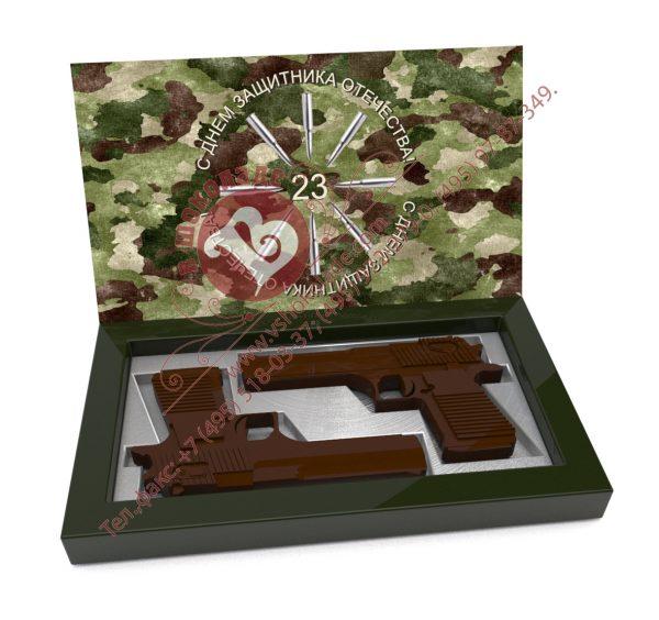 Шоколадные пистолеты