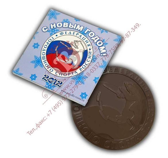 Шоколадный барельеф Федерация Городошного Спорта