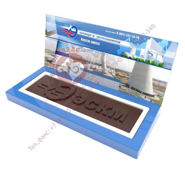 Шоколадный барельеф вес 250 грамм