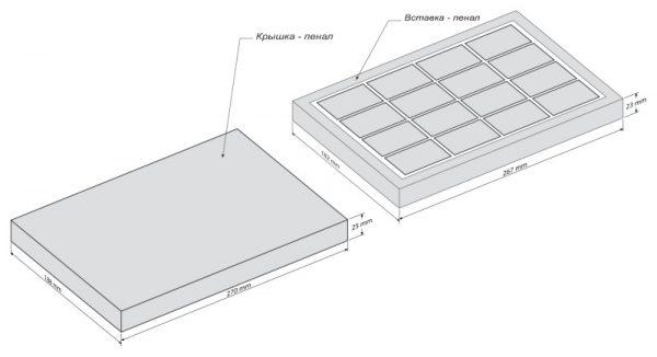 Шоколадный набор 24 Пенал - горизонталь - чертеж коробки