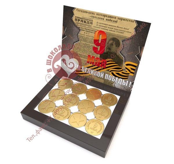 Шоколадный набор из 12 монет