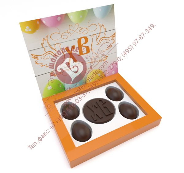 Шоколадный набор пасхальный