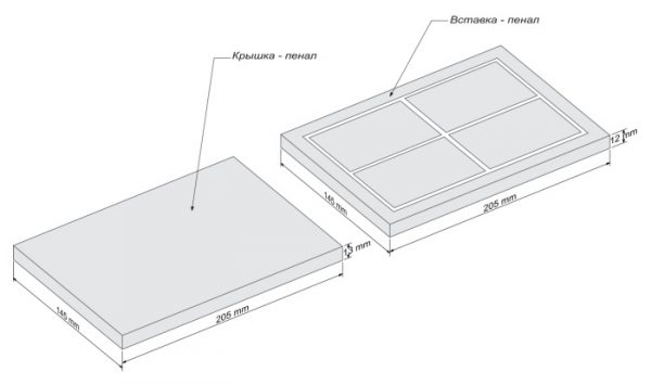 Шоколадный набор Тетра пенал - часы eng вертикаль - чертеж коробки