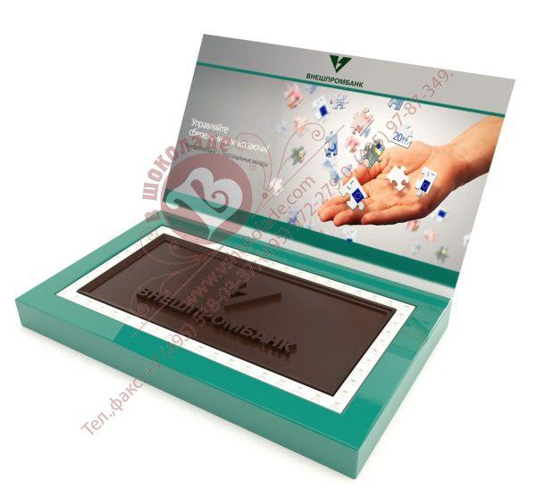 Внешпромбанк - шоколадный барельеф