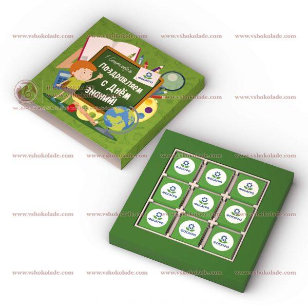 Набор Девятка пенал - 9 фирменных шоколадок с логотипом в брендированной коробке