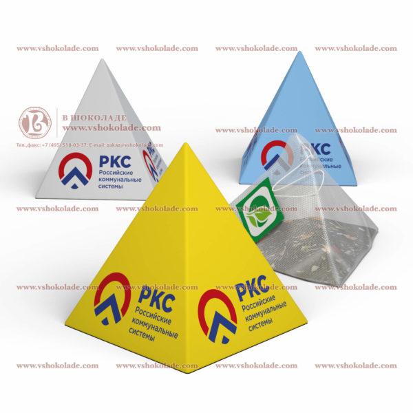 Чайные пирамидки в индивидуальной коробочке с лого
