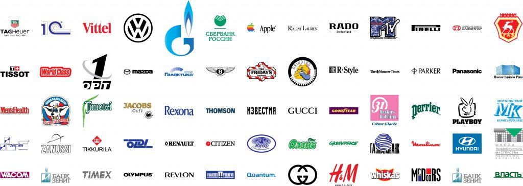 За более чем 10 лет нашей работы, мы производили продукцию для этих брендов