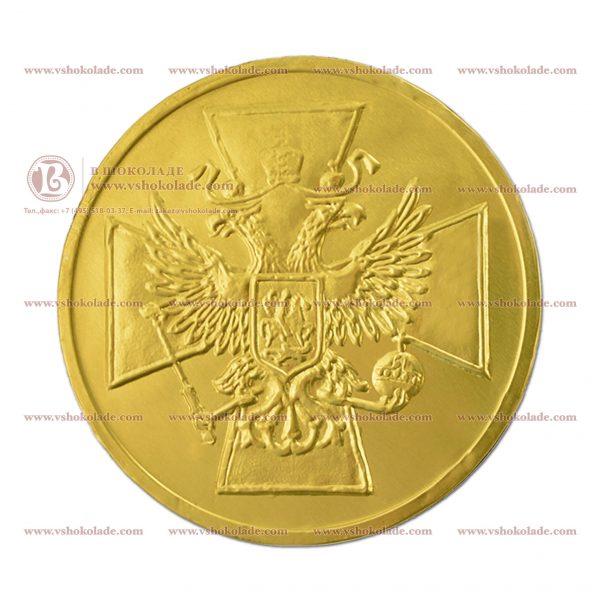 Шоколадные медали 25г с изображение орденов