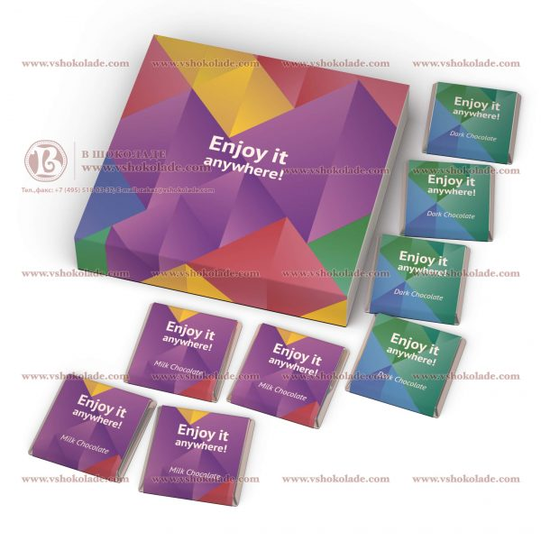 Шоколадный набор ослепительная восьмерка с брендированием