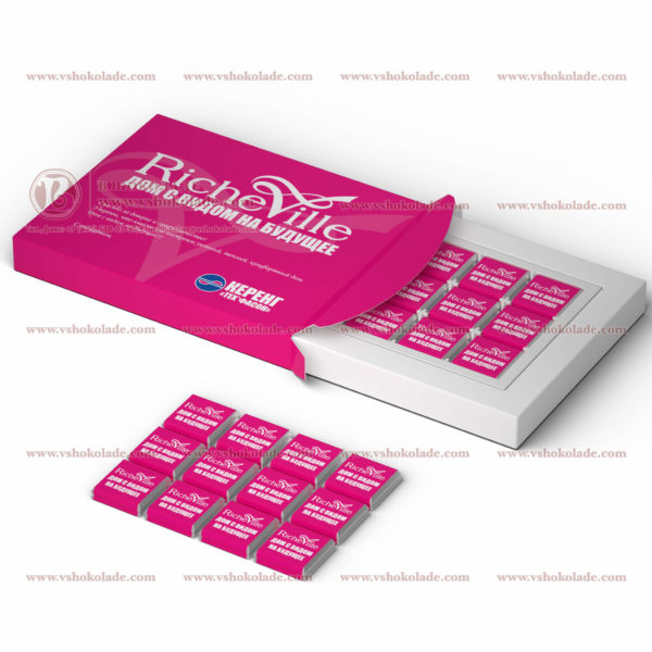 """Брендированный шоколадный набор """"Дюжина пенал - второй уровень"""" 12 шоколадок с логотипом по 5 г"""
