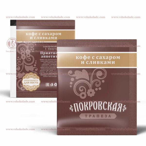 Брендированный Кофе 3в1 (кофе, сахар, сливки)