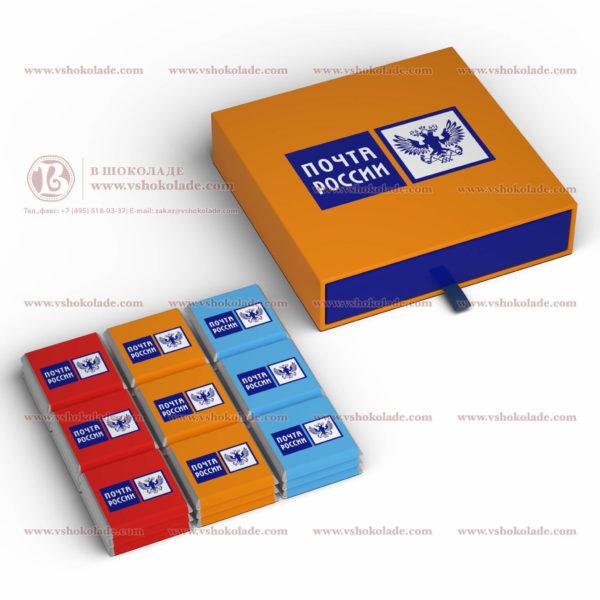 Набор шоколада с логотипом 27 плиток 5 г в коробке из жесткого картона с ручкой «петля» из шелковой ленты