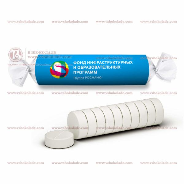 Аскорбинки с логотипом заказчика в упаковке скрутка