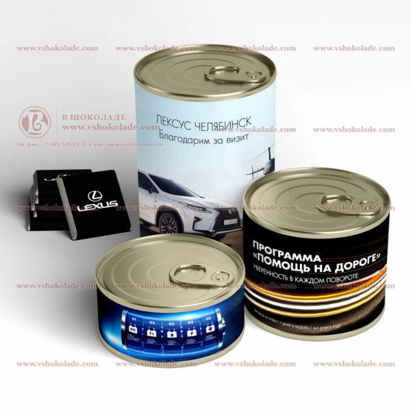 Набор брендированных шоколадок в жестяной банке с логотипом