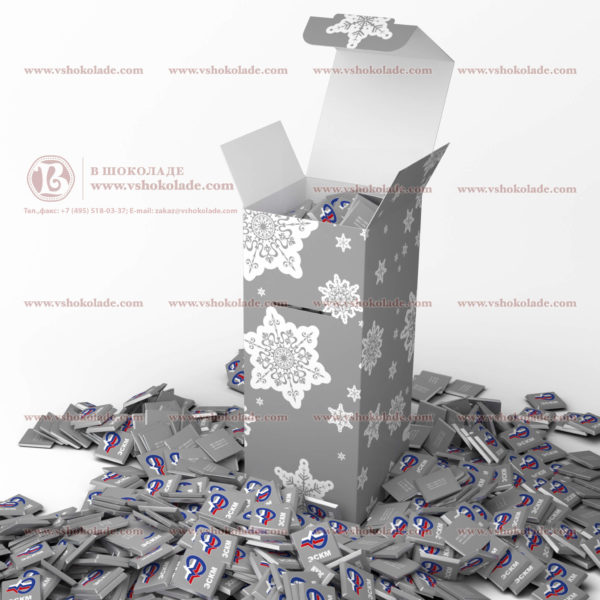 """Шоколадный набор """"БИГ 4"""" 330 плиток с логотипом заказчика по 5 г (1650 г)"""