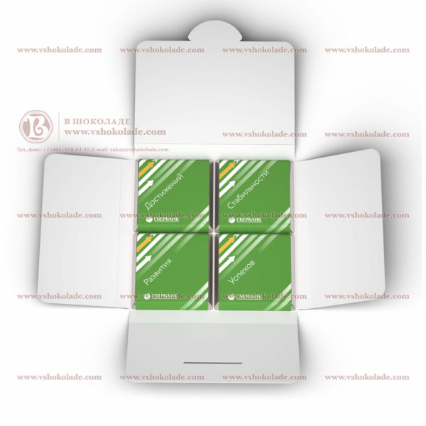 """Шоколадный набор """"Конверт 4"""" с логотипом клиента и шоколадом по 5 г"""