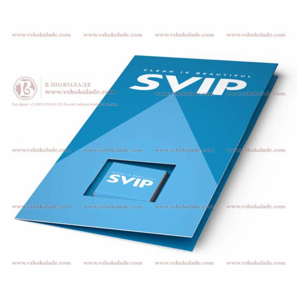 Брендированная открытка с окошком и плиткой шоколада 5 г
