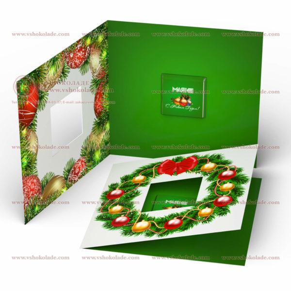 Брендированная квадратная открытка с окошком по центру и шоколадом 5 г