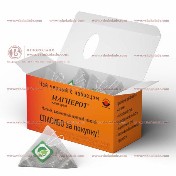 Пирамидки чая в пачках с логотипом заказчика по 20шт.