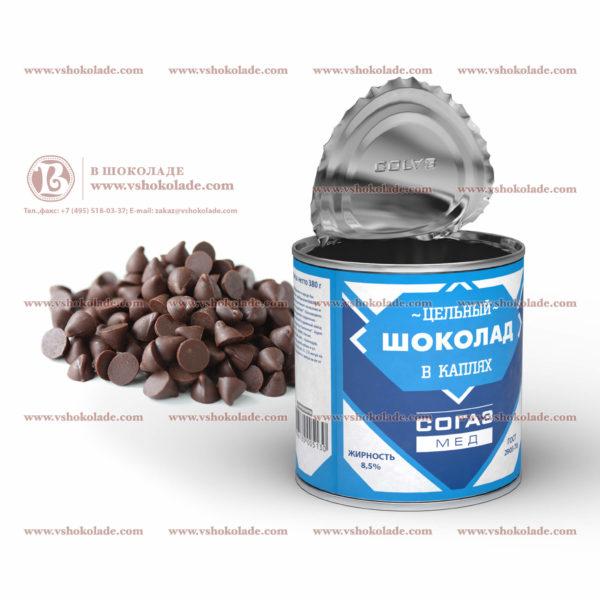 Шоколадные капли в жестяной банке с лого