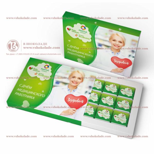 Шоколадный набор «Пенал без коррекса» 12 шоколадок по 5 г с логотипом клиента