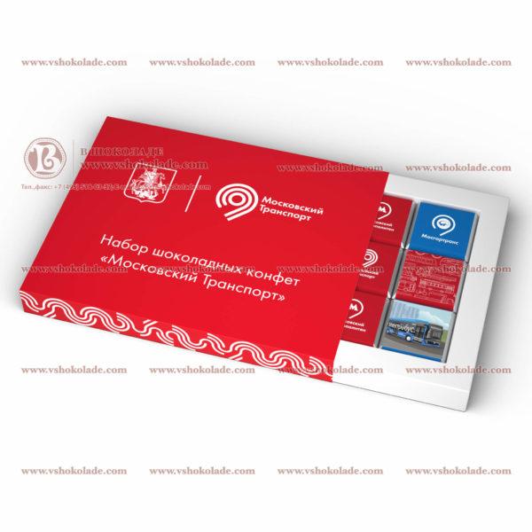 Шоколадный набор с логотипом «Пенал без коррекса 2» 24 шоколадки по 5 г